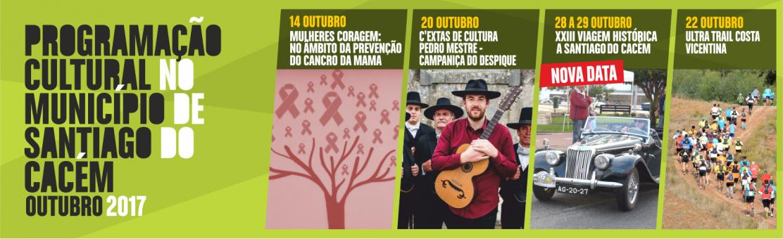 CMSC – Agenda Cultural Web-banner_Outubro