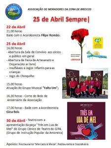 Iniciativas do 25 de Abril