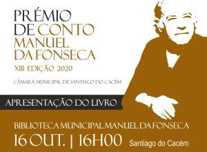 Prémio Conto Manuel da Fonseca