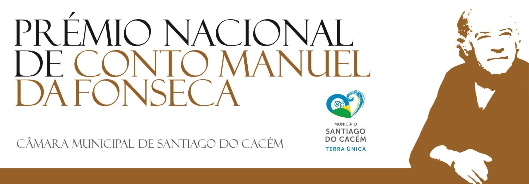 Prémio Nacional de Conto Manuel da Fonseca 1