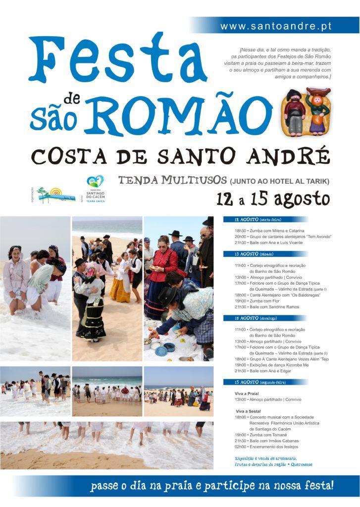 festa_sao_romao